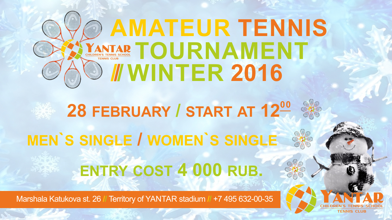 Amateur tennis tournament WINTER 2016